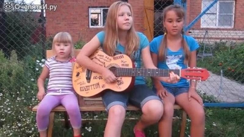 Девчачье трио исполняет Алые паруса
