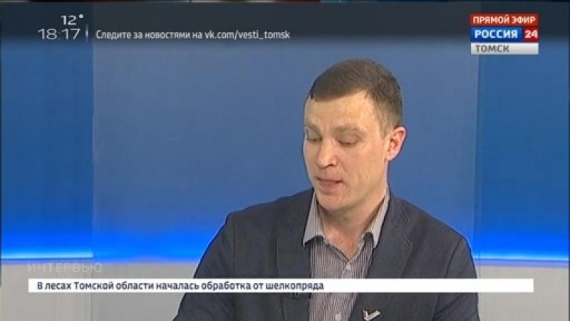 Эксперт ОНФ в сфере ЖКХ Роман Клясюк рассказал в эфире России-24 о проблемах при проведении капремонта домов