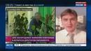 Новости на Россия 24 • В парламент Белоруссии прорвалась оппозиция: первые имена и фамилии