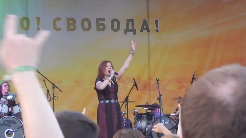 Калевала - Ярило, (Гусь-Хрустальный, Russia)