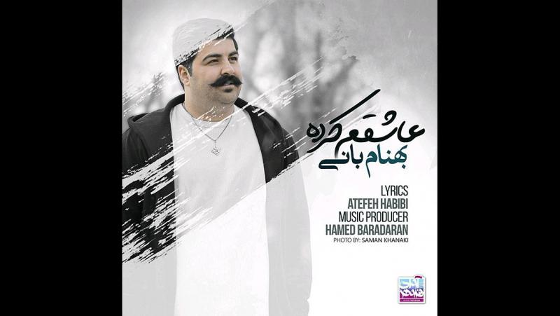 Behnam Bani - Hameh Donyam