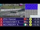 Никита Губенко К-1, квалификация 2 попытка