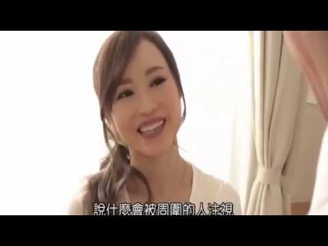 Istri Cantik Toge Ketagihan Dengan Sobat Suami Movie Official Trailer HD