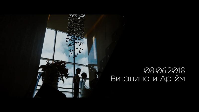 Виталина и Артём (Instatiser)