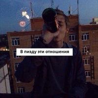 ВКонтакте Ձեր Տարածքը фотографии