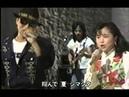 Yuko Ishikawa Chage - Futari no Island