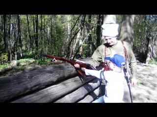Адам стреляет из винтовки!!!