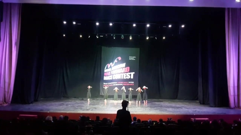 Move Forvard Dance Contest 2018