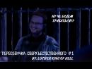 Куплинов озвучивает Сверхъестественное 11х0910