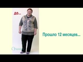 Доктор Борменталь Владимир