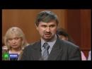 Суд присяжных на НТВ Право (18)