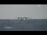 Взлет самолета RA-61704