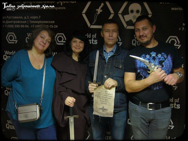 Команда победителей 19.11.2017