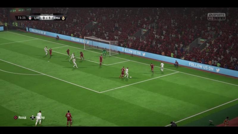 Ливерпуль 0-3 Реал М