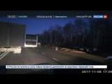 Новости на «Россия 24»  •  В Ярославской области автобус со школьниками попал в ДТП
