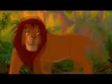 Король лев в новой озвучке