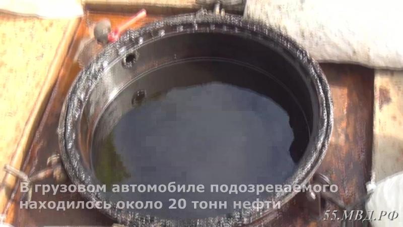 Хищение из нефтепровода