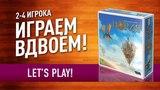 НОРИЯ: Let's play — Настольная игра
