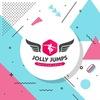 Батутный центр | Jolly Jumps | Абакан
