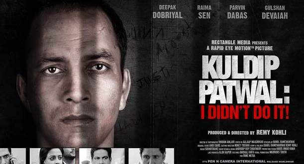 Kuldip Patwal I Didn't Do It Torrent