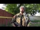 Афганец в Новороссии и память про СССР