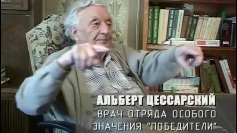 Кузнецов Николай Иванович. Разведчик от Бога.