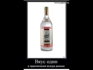 Bolezn_ostorozhno_-spaces.ru.mp4