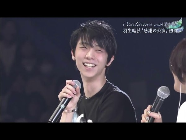 Even more times yuzuru hanyu giggled during CiONTU (Смех)