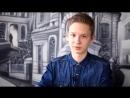 Денис Тарахтунов самый юный ученик в Bitcoin School🎓