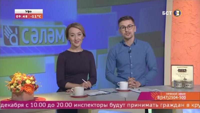 г.Уфа.Защитница Ленинграда Драган В.Г.