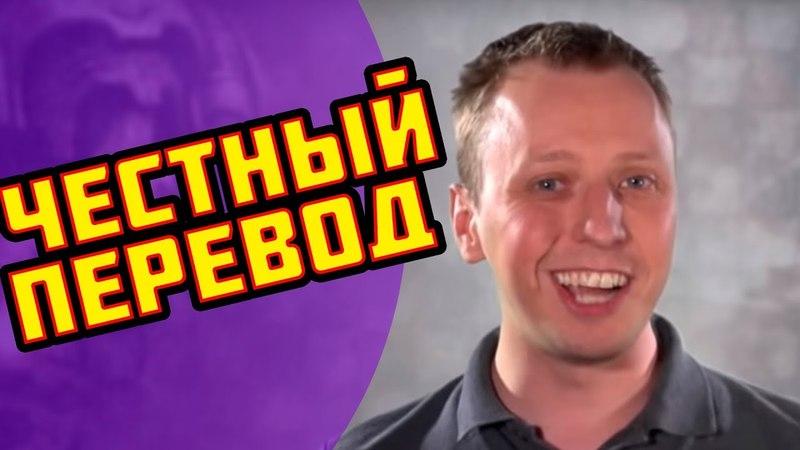 Утраченная запись Дункана трейлер на Русском Warhammer 40000