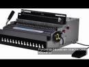 Комбинированный переплетчик Grafalex HP8808 электрический