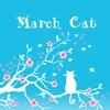 March Cat. Изделия ручной работы