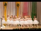 «Для милых дам» концерт учащихся ДЦЭР АУК «Дубовской ДК» (младший возраст) 8 марта 2018 года