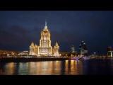 Прекрасная столица