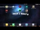 Last Day on Earth- ОБНОВА 1.8.6!! ИДЕМ НА РЕЙД