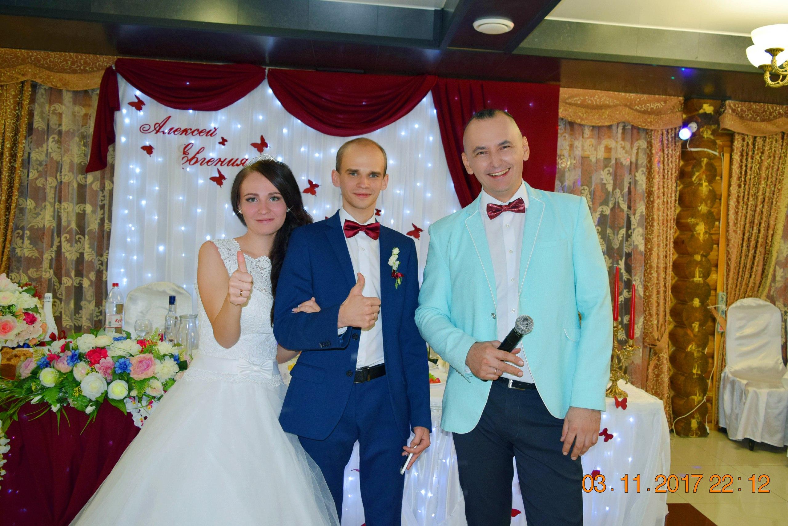 ykV1AZ0VJfw - Свадьба Алексея и Евгении