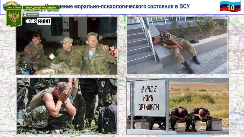 Марочко: Народная милиция не поддалась на провокации, организованные комбатом ВСУ для личного пиара