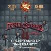 21 января ★ Inner Spring ★ Презентация EP