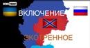 Ополчение Донбасса в Дебальцево захватило 80 танков. Экстренное включение