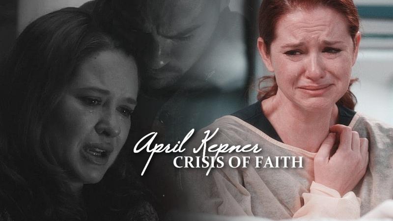 April Kepner   Crisis of Faith