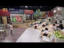 180530 Seulgi (Red Velvet) @ Differential Class