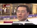 В Астане представили форму олимпийской сборной Казахстана Первый канал Евразия