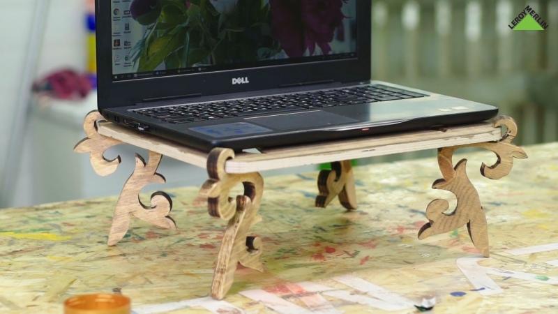 Леруа Мерлен Казахстан   мастер-классы: қазақ ою-өрнегі бар ноутбуктың астына қоятын тіреуішті жасаймыз