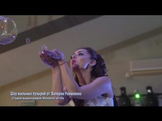 Шоу мыльных пузырей от Валерии Романенко https://vk.com/polarboom