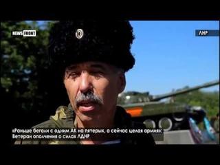 «Раньше бегали с одним АК на пятерых, а сейчас целая армия»: Ветеран ополчения о силах ЛДНР