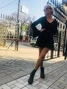 Александра Штода фото #2