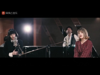Hiroyuki Sawano [nZk] feat. Tielle, Mizuki & Mpi - Christmas Scene (LIVE Studio Performance)