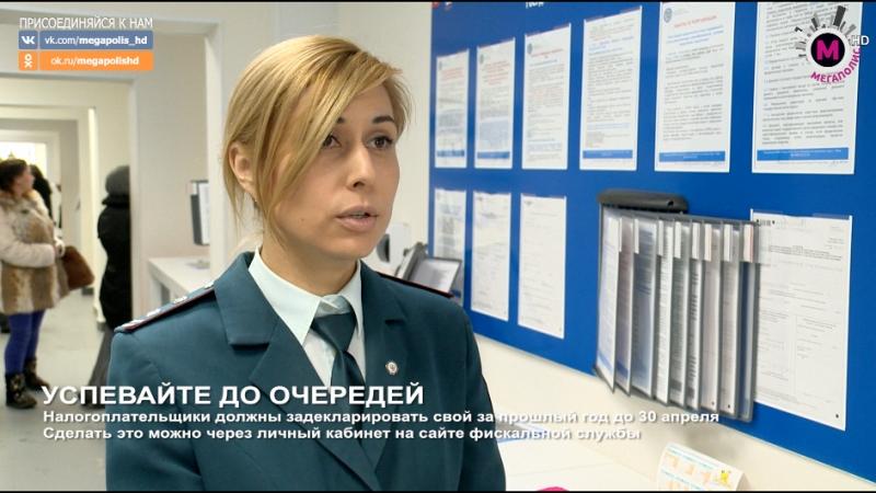Мегаполис Успевайте до очередей Нижневартовск