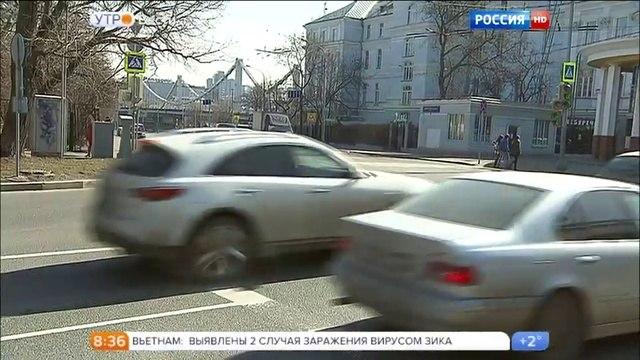 Вести-Москва • Вести-Москва. Эфир от 05.04.2016 (08:30)
